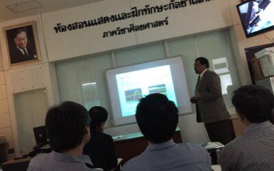 Mens' Pelvic Health: A hands on Cadaveric lab and Didactic, Chulalongkorn Hospital, Bangkok, Thailand, June 29, 2015